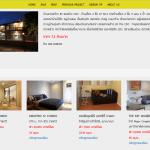 เว็บไซต์เช่าบ้าน/เช่าคอนโด/ขายบ้าน